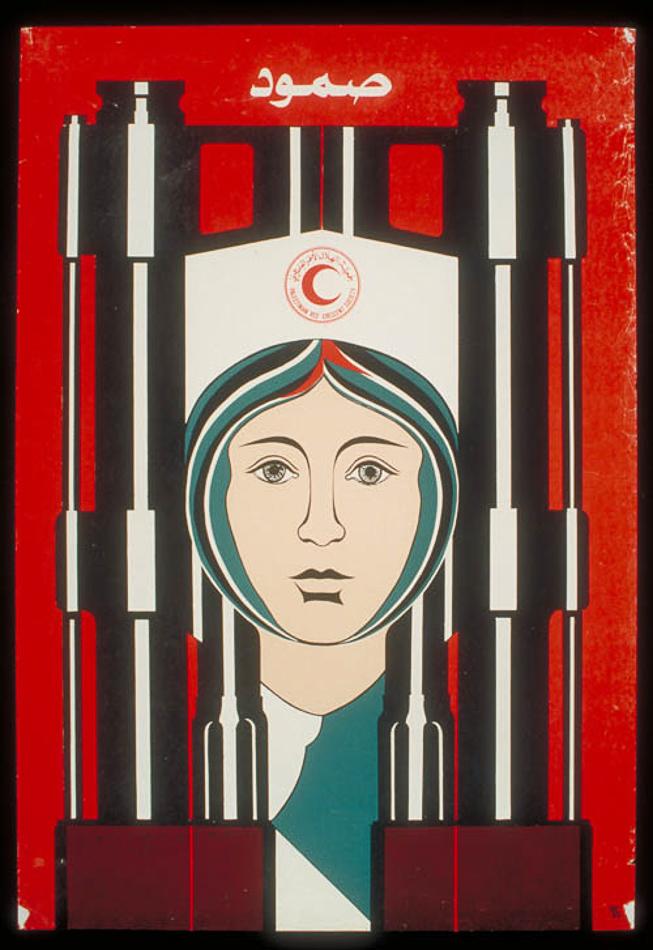 Gemälde von Kamal Nicola