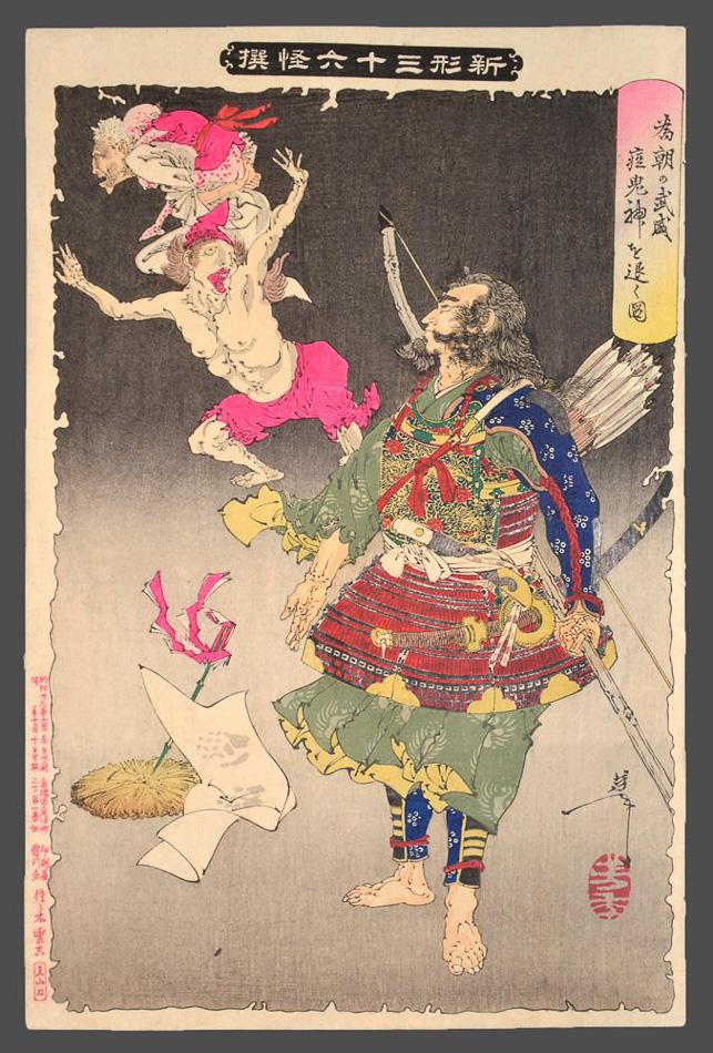 Gemälde von Yoshitoshi Tsukioka (Japan)