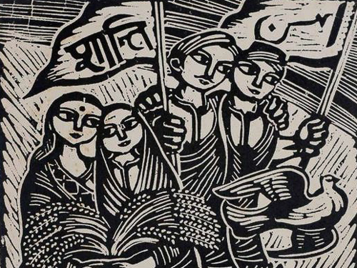 Chittaprosad (India), Frieden, undatiert