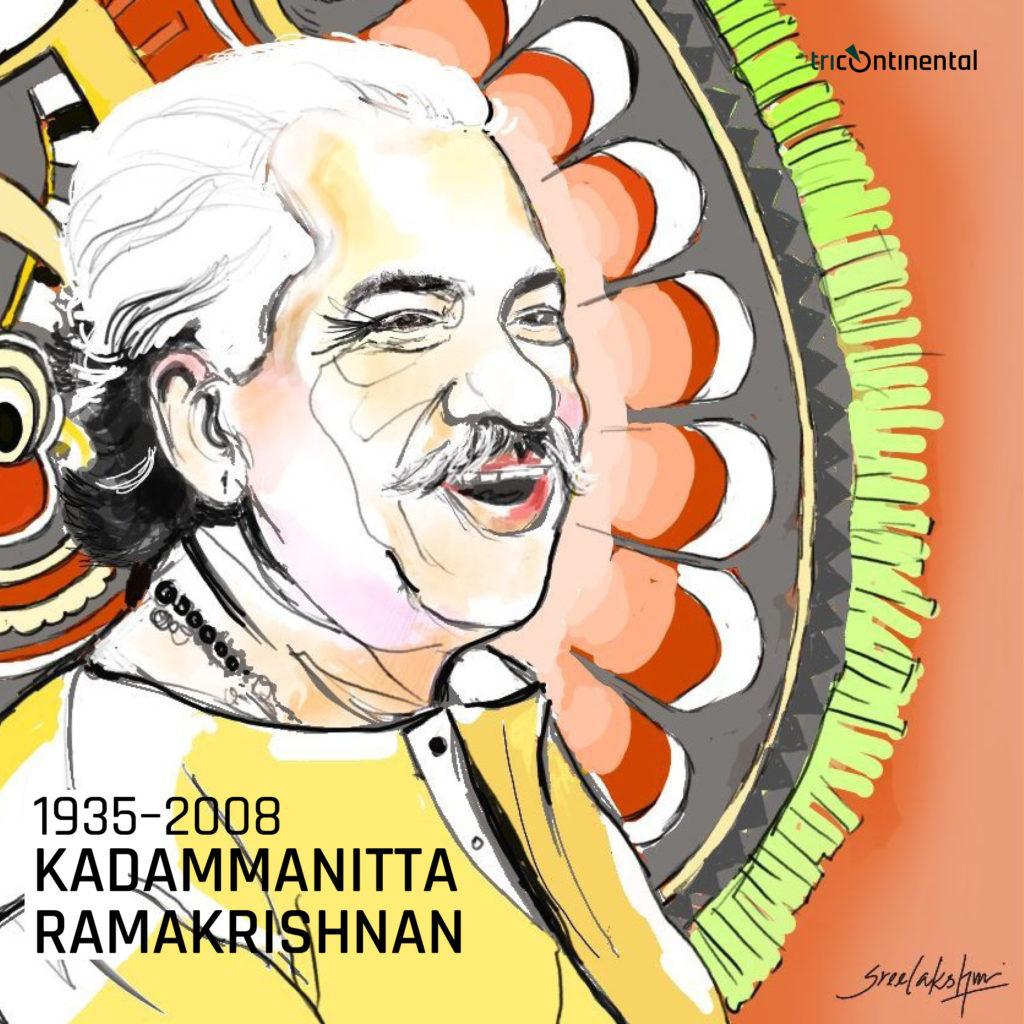 Kadammanitta Ramakrishnan